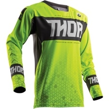 FUSE BION LIME JERSEY